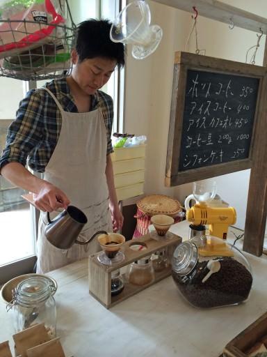 kuraya_coffee