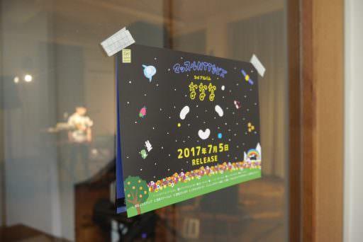 P1390232